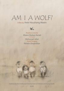 Am I a Wolf? (2018)