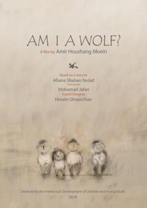 am i a wolf (2018)