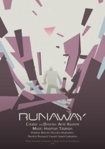 Runaway (2017)