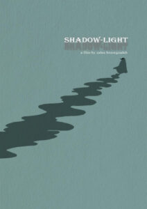 Shadow-Light (2016)