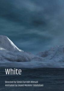 White (2017)