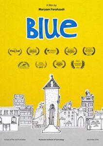 Blue (2016)