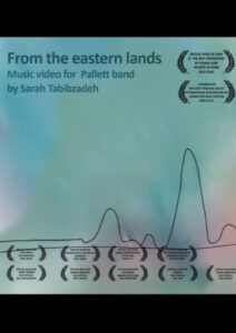From the Eastern Lands (2015)