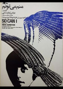 So Can I (1975)