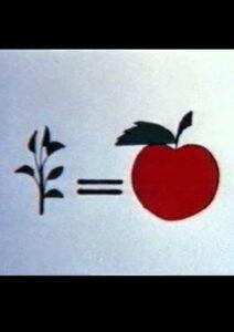 The Apple Tree (1982)